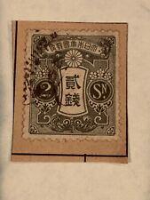 Japan Stamp 2 Sen Used Greenish Loc-3A