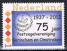 Persoonlijke zegel 011: Postzegelvereniging Gorinchem en Omstreken