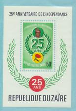 Zaire Stamp Scott #1204, Mint Never Hinged