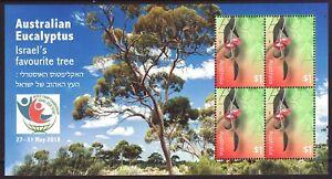 Israel Show 2018 Australian Eucalpytus minisheet MNH. Pristine.  • FREE POST •