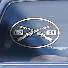 SKS Assault Rifle Oval Decal - Soviet Union sks military 7.62x39 rifle sticker