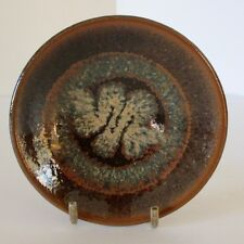 John Harlow Small Pin Dish in Earth Tone Polychrome Glaze Stoneware c.1970s