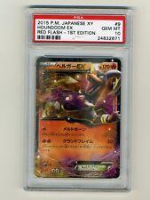 Pokemon PSA 10 GEM MINT Houndoom EX 1st Edition BREAK Red Flash Card XY #9