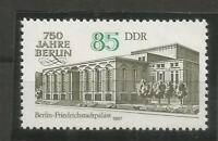 DDR    3074 PF I  Postfrisch   ( 40.-€ )