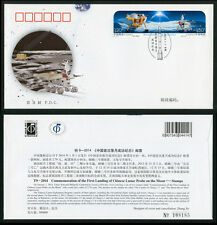CHINA 2014-T9 First Landing of Chinese Lunar Probe on the Moon CC/FDC