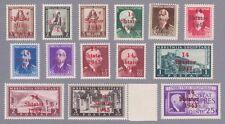 Albanien Mi.Nr. 1-14, dabei 13 mit Leerfeld, postfrisch mit Fotoattest Brunel VP