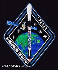 BANGABANDHU SATELLITE - 1 - SPACEX ORIGINAL FALCON 9 - F-9 Launch-Mission PATCH