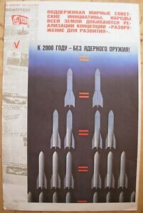 SOVIET Russian POSTER Without nuclear USSR propaganda anti-bomb Peace Cold war