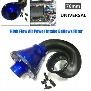 1×Universal Car High Flow Cold Air Inlet Cleaner Air Intake Bellows Filter 76mm