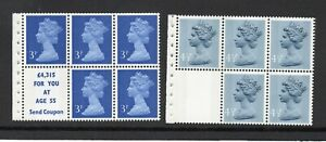 2 Different UM/MNH Machin Stitched Booklet Panes 3p x855l & 4½p See Scan