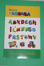 Unang Bagbasa..Philippines alphabet learning to read book ..Asian Collectibles