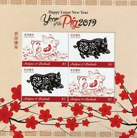 Antigua & Barbuda Chinese Lunar New Year Stamps 2019 MNH Year of Pig 4v M/S