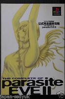 JAPAN Parasite EVE II Complete of Tetsuya Nomura Square Guide Book