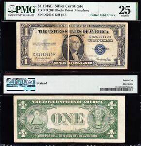 Nice SCARCE Gutter Folds ERROR NOTE 1935 E $1 Silver Cert.! PMG 25! FREE SHIP!