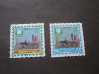 Saudi Arabia #972-73 Mint Never Hinged - WDWPhilatelic