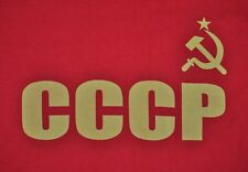 T-SHIRT 2XL 2XLARGE RUSSIA SOVIET UNION HAMMER AND CYCLE USSR COMMUNIST CCCP