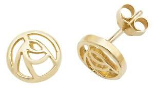 9ct Yellow Gold Charles Rennie Mackintosh Round Stud Earrings 6x6mm 0.6g