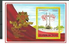 GUERRA - WWII 50th VICTORY TAJIKISTAN 1995 block