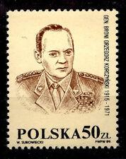 POLAND 1989 **MNH SC#- 50zl NOT RELASED Gen. KORCZYNSKI