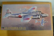 HASEGAWA I KIT CP10    1/72     NAKAJIMA  Ki49  HELEN (WWII JAPANESE BOMBER)