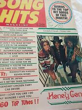 Song Hits Magazine September 1972 Honey Cone Grateful Dead