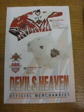 circa 1996 Ice Hockey: Cardiff Devils Official Merchandise Catalogue, Four Pages