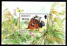 Jersey 1996 Year of the Rat min. sheet fine fresh MNH
