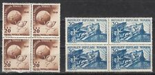 Romania Scott 706-707 Mint NH blocks (Catalog Value $26.00)