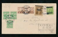 PHILIPPINES JAPANESE OCCUPN 1943 ENV.+ CENSOR BOXED 5c on 6c HIDDEN UNCANCELLED