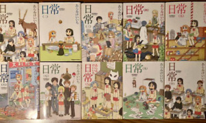 Nichijou Volume 1 - 10 complete manga comic Set Language Japanese Keiichi Arai