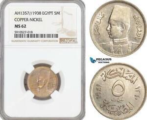 AF876, Egypt, Farouk, 5 Milliemes AH1357/1938, Cooper-Nickel, NGC MS62