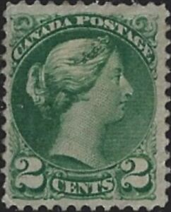 Canada   #  36   SMALL QUEEN ISSUE     Used Issue  1872  Was Hinged