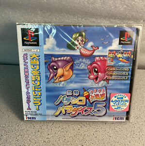 SANYO PACHINKO PARADISE 5 VIDEO GAME SONY PLAYSTATION 1 PS1 JAPAN FACTORY SEALED