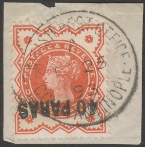 British Levant 1893 QV 40pa on ½d Surcharge Inverted Used SG7 cat £325 BPA Cert