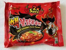 Samyang 2x Spicy Hot Chicken Flavor Korean Ramen Noodle Freeze Dried Food 140g