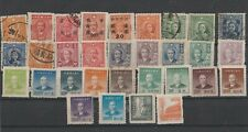 CHINA SELECTION OF 31 VINTAGE NEW AND USED STAMPS.