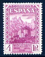 ✔️★ EDIFIL 647 - CENTENARIO MONTSERRAT - 4 Pts. LILA - LUJO (+1.720€) ★