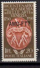 TRIESTE A 1950 Accademia Belle Arti Venezia MNH** (124)