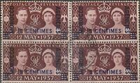 (T14-32) 1936 GB 15centimes 4block O/P Morocco agencies