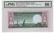 "Saudi Arabia 10 Riyal Banknote 1961 Pick 8a PMG GEM UNC 66 EPQ ""Very Rare Grade"""