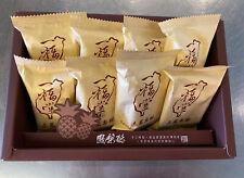 Taiwanese PINEAPPLE Cake Pineapple Pastry 台灣 「鳳梨酥」 (8pcs/Box) FRESH 🇺🇸 SELLER