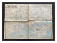 CHINA HONG KONG CANTON MAP HANKOU NANCHANG HANKOW shanghai sino-japanese war