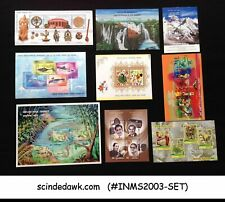 INDIA - 2003 COMPLETE SET OF 9 MINIATURE SHEETS - MNH