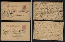 Spain  2  postal  cards  used      H1224-21