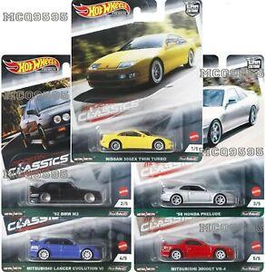 HOT WHEELS 2021 CAR CULTURE MODERN CLASSICS R-G COMPLETE SET OF 5 CAR PRE-ORDER