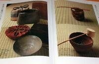 Essence of the Japanese Tea Ceremony book Japan sado chado chanoyu #0870