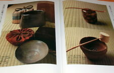 Essence of the Japanese Tea Ceremony book Japan sado chado chanoyu #0870