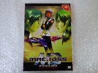 Macross M3 Limited Edition Sega Dreamcast Japan