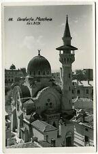 Constanţa moscheia, original-fotografía para 1930