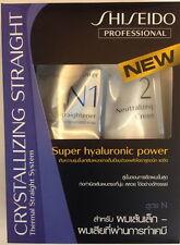 Shiseido Crystallizing Straight Frizzy Curly Wavy Hair Straighten Cream 400 ml.